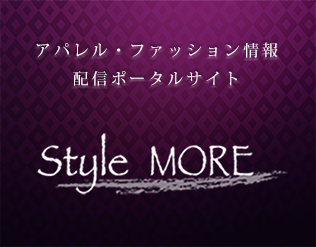 style-more.net
